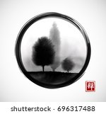 landscape with trees in fog... | Shutterstock .eps vector #696317488