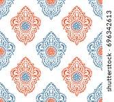 vector ornamental ethnic art ... | Shutterstock .eps vector #696342613