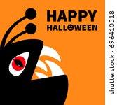 monster reptile head silhouette ... | Shutterstock .eps vector #696410518