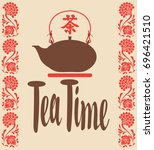 Stock vector vector banner with a tea kettle and with the edges of traditional oriental floral ornament the 696421510