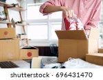 business start up sme concept.... | Shutterstock . vector #696431470