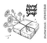 handmade natural soap. vector... | Shutterstock .eps vector #696441868