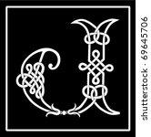 vector of a celtic knot work... | Shutterstock .eps vector #69645706