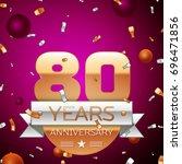 realistic eighty years... | Shutterstock .eps vector #696471856