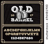 latin vintage alphabet in old... | Shutterstock .eps vector #696481900