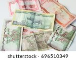 indian money   nepal rastra... | Shutterstock . vector #696510349