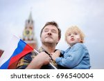middle age man and his little... | Shutterstock . vector #696540004