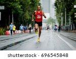 ekaterinburg  russia   august 6 ...   Shutterstock . vector #696545848