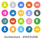 human icons | Shutterstock .eps vector #696551038