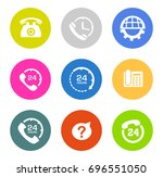 support icons | Shutterstock .eps vector #696551050
