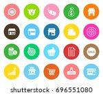 market icons   Shutterstock .eps vector #696551080