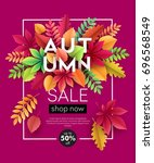 autumn banner background with...   Shutterstock .eps vector #696568549