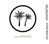 coconut tree icon.vector...