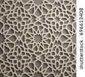 brown background . islamic... | Shutterstock .eps vector #696613408