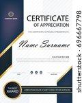 elegance vertical certificate... | Shutterstock .eps vector #696667798