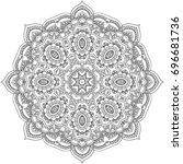 a beautiful mandala for... | Shutterstock .eps vector #696681736