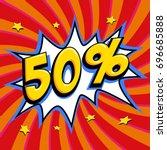red sale web banner. pop art... | Shutterstock .eps vector #696685888