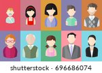 flat people icons  mother ... | Shutterstock .eps vector #696686074