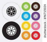 orange fruit icon   vector | Shutterstock .eps vector #696715024