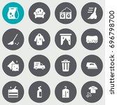 set of 16 harvesting icons set... | Shutterstock .eps vector #696798700