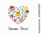 """shana tova""  happy new year on ... 