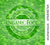 organic food green emblem with... | Shutterstock .eps vector #696848764