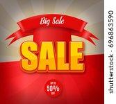 sale banner template design.... | Shutterstock .eps vector #696863590