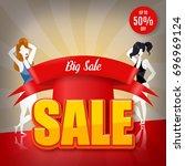 sale banner template design | Shutterstock .eps vector #696969124