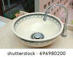 Retro Round Ceramic Basin