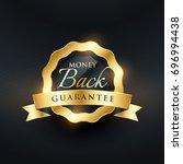 money back guarantee premium... | Shutterstock .eps vector #696994438