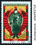 ussr   circa 1968  a stamp...   Shutterstock . vector #696995719