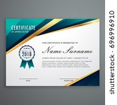 certificate design with luxury... | Shutterstock .eps vector #696996910