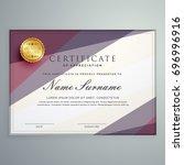 modern vector certificate... | Shutterstock .eps vector #696996916