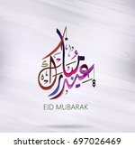 illustration of eid mubarak and ... | Shutterstock .eps vector #697026469