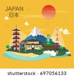 japanese famous landmarks and... | Shutterstock .eps vector #697056133