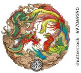 oriental dragon and phoenix... | Shutterstock .eps vector #697069390