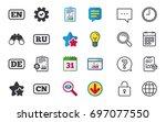 language icons. en  de  ru and... | Shutterstock .eps vector #697077550