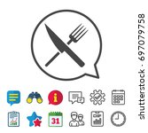 food sign icon. cutlery symbol. ... | Shutterstock .eps vector #697079758