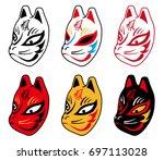 japanese fox mask six type  ... | Shutterstock .eps vector #697113028