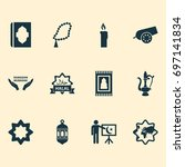 religion icons set. collection... | Shutterstock .eps vector #697141834