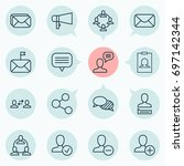 network icons set. collection... | Shutterstock .eps vector #697142344