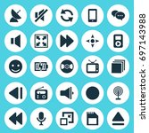 media icons set. collection of... | Shutterstock .eps vector #697143988