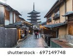 japanese pagoda and old house... | Shutterstock . vector #697149748