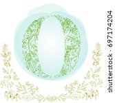 beautiful font o in nature... | Shutterstock .eps vector #697174204