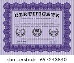 violet certificate of... | Shutterstock .eps vector #697243840