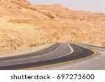 Small photo of Road in Mountains in the Desert of Negev, Israel