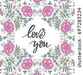 colorful flower design frame.... | Shutterstock .eps vector #697285234