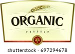 golden wheat ear and... | Shutterstock .eps vector #697294678