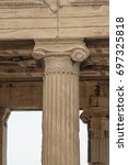 Small photo of Ionic Column at Acropolis, Athens, Greece