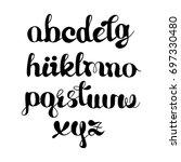 vector alphabet. exclusive... | Shutterstock .eps vector #697330480